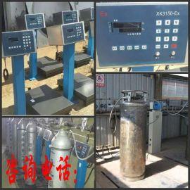 上海汉衡防爆专用 EX-100KG液化气体灌装秤
