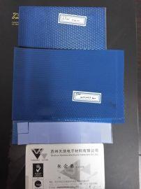 苏州吴雁电子导热硅胶垫,导热散热硅胶垫