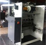 数控折弯机  双伺服驱动数控折弯机WC67K-40T1600型