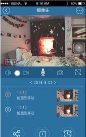 智能电子猫眼手机微信app远程控制方案