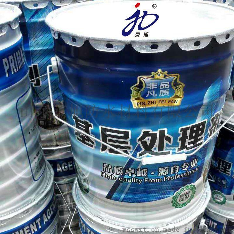 鋪設卷材專用水性冷底油 基層處理劑批發高聚物改性瀝青防水塗料