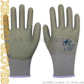 星宇劳保手套L518乳胶皱纹半浸胶劳保手套舒适耐磨防滑