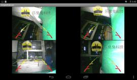 乐兔兔i. MX6核心板车载多媒体终端四路视频监控