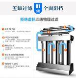 深圳溢思源净水器生产厂家磁化水机生产OEM