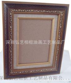 欧式古典相框 纯木质感 经典仿古花纹 精美裂纹效果,木制相框