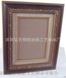 歐式古典相框 純木質感 經典仿古花紋 精美裂紋效果,木製相框