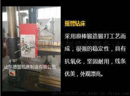 山东厂家液压机直销 315吨三梁四柱液压机