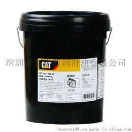 卡特机油CAT DEO 3E9900 15W-40/20W-50 挖掘机专用发动机