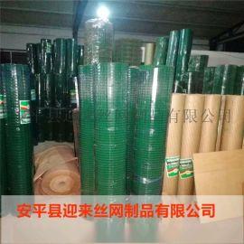 冷镀锌电焊网 热镀锌电焊网 镀锌电焊网