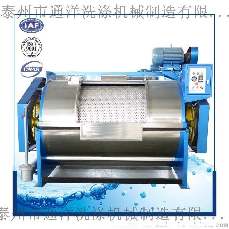 泰州臥式滾筒工業洗衣機GX70廠家價格