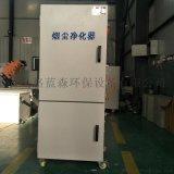 江苏滤筒除尘器厂家GLS-YTJ