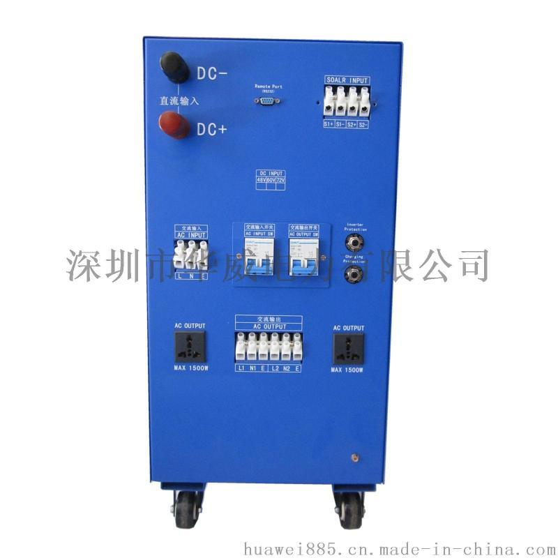8KW太阳能光伏离网逆变控制一体机内置100APWM控制器