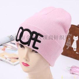 厂家定制立体刺绣晴纶针织帽子 女士纯色毛线帽