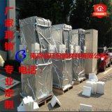定制立体真空铝袋  方体防潮袋立体铝箔袋抽真空铝箔袋