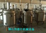 供應不飽和樹脂反應釜