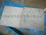 宏兴石材厂加工专用500公斤高压清洗机