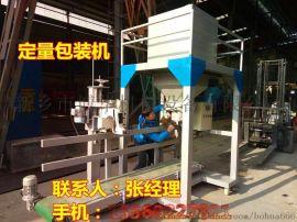 自动灌袋机 电动定量包装机 小麦麦籽装袋机