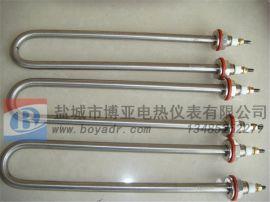 博亚 U型电热管不锈钢U字加热管图片蒸饭车加热管