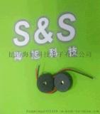 厂家直销直径10×3最小压电蜂鸣器 带线 导线1003 1025智能手环 粤通卡