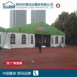 厂家篷房租赁,会展篷房,展览展销帐篷 大型会展篷房出租