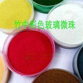厂家定制彩色玻璃微珠价格 勾缝剂填缝剂用玻璃微珠批发