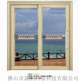 新一帆推拉门120防潮隔热铝合金门窗