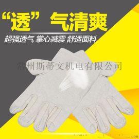 帆布手套双层加厚耐磨24道线劳保防护切割工业工作手套机械修理
