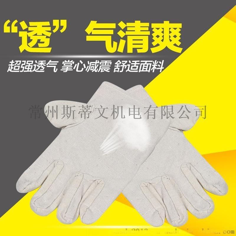 帆布手套雙層加厚耐磨24道線勞保防護切割工業工作手套機械修理