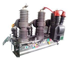 新疆10kv户外高压零序智能真空断路器.ZW3L-12独立零序保护开关