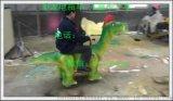RCM恐龙儿童车 恐龙遥控车 恐龙童车 恐龙电瓶车