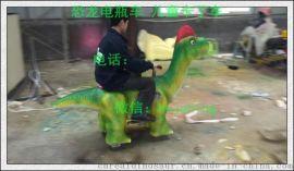 RCM恐龙儿童车|恐龙遥控车|恐龙童车|恐龙电瓶车