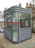 厂家供应值班岗亭 常州钢结构岗亭 扬州PVC挂板岗亭