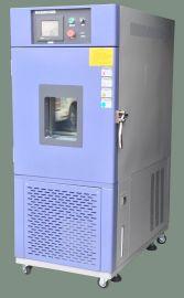 快速溫變試驗箱、快速升降溫試驗箱