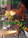 威欧丁焊接之水下切割BR-22切割炬切割装备