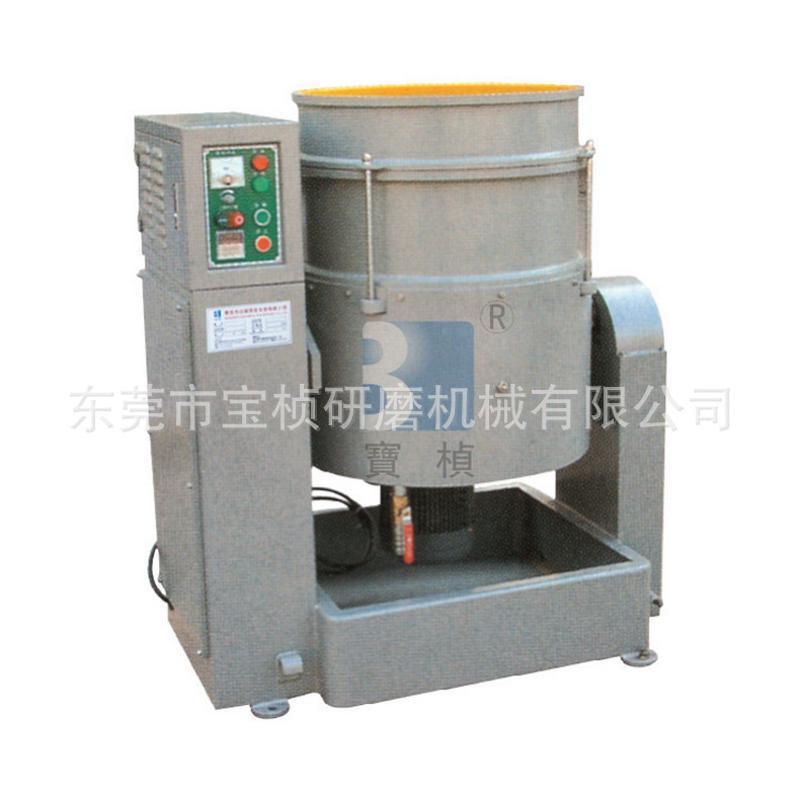 厂家提供50升涡流研磨机 涡流抛光研磨机 涡流式研磨光饰机