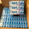 冷酸灵牙膏批发 员工生活用品厂家直销