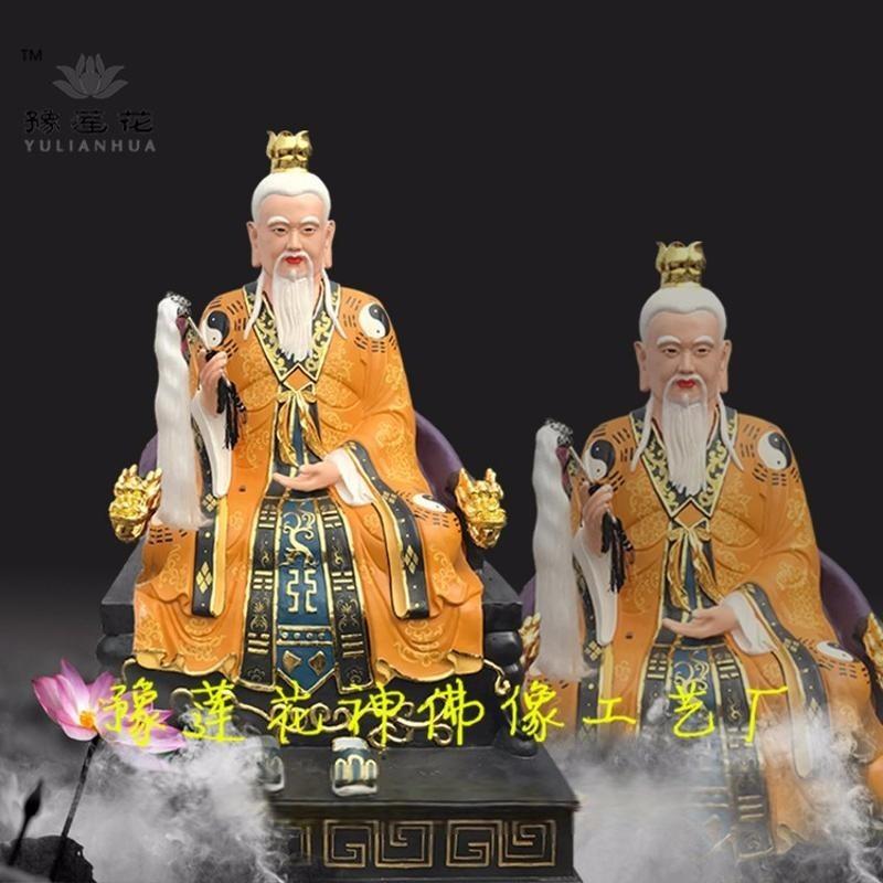 道教三清祖师爷神像、太上老君、元始天尊神像、