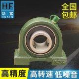 CNHF 華富 UC207  外球面軸承 廠家直銷 精工拖車農用機械軸承