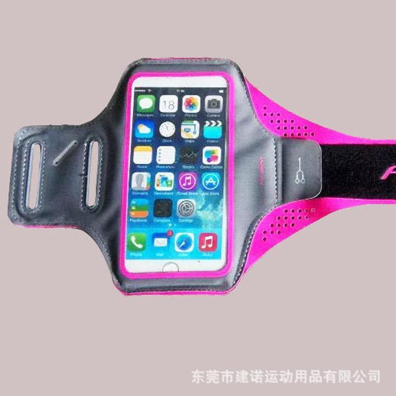 跨境專供 手機運動臂帶 戶外健身手機套 防水手臂包 貼膚手臂包