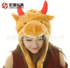 冬季保暖生肖龍年卡通動物毛絨小龍人頭飾帽子 表演道具