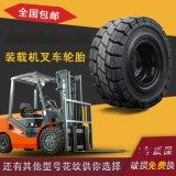 实心轮胎355/65-15运梁机拖车轮胎