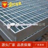 304不锈钢钢格板 热镀锌钢格栅板 防滑钢格板批发