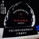 水晶冰山奖牌 银行保险销售公司管理纪念奖牌定制