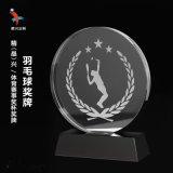 羽毛球網球比賽水晶獎盃 體育賽事獎盃獎牌刻字訂製