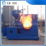 多功能生物質燃燒機 熔鋁爐 顆粒燃燒機節能