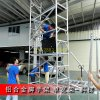 广州铝合金脚手架厂家 室内外移动梯架