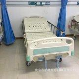 医用病床护理床单摇平板床ABS双摇冲孔
