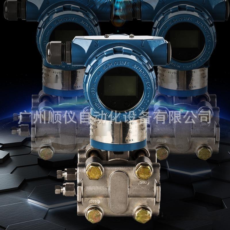 广西3351、3051差压变送器出口2088压力变送器