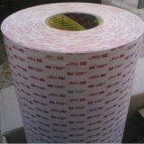 3M4936泡棉3MVHB泡棉3M汽車膠帶 3M膠帶 3M模切膠帶 泡棉膠帶