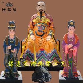 豫莲花供应、 真武大帝像、真武荡魔大帝雕塑像、、